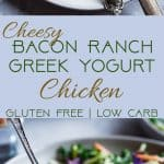 Cheesy Bacon Ranch Baked Greek Yogurt Chicken - A protein PACKED, super easy weeknight dinner that the whole family will love! It's healthy, gluten free, low carb and keto friendly too! | #Foodfaithfitness | #glutenfree #kidfriendly #keto #lowcarb