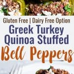 Greek Healthy Turkey Quinoa Stuffed Bell Peppers -TheseTurkey Quinoa Stuffed Bell Peppers are an easy, crowd-pleasing, weeknight dinner packed with Greek flavors! Healthy, gluten free, dairy free and SO delicious! | #Foodfaithfitness | #Glutenfree #Healthy #Quinoa #Dairyfree #Dinner