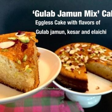 Eggless Gulab Jamun Mix Cake Recipe