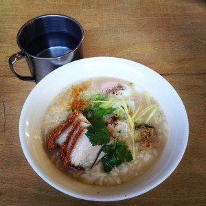 Som Saa - Khao Dtom rice soup