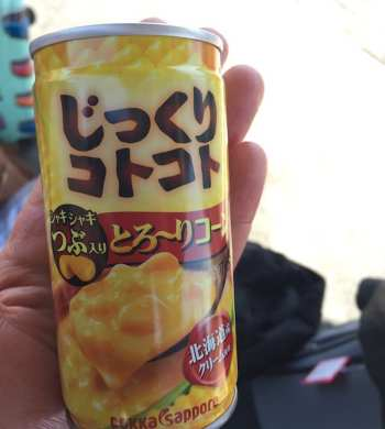 foodie_explorers_corn_soup_vending_machine