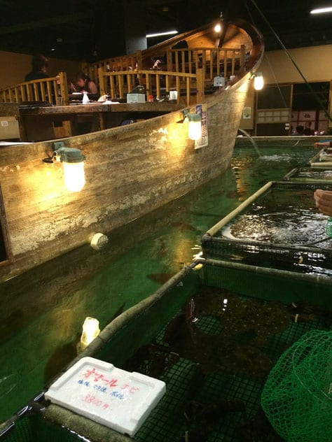 zauo fish your own dinner tokyo wierd restaurants