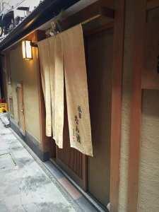 Tonkatsu Ichiban Kyoto Japan