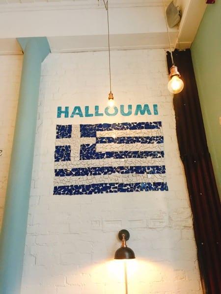 Halloumi Glasgow restaurant new opening