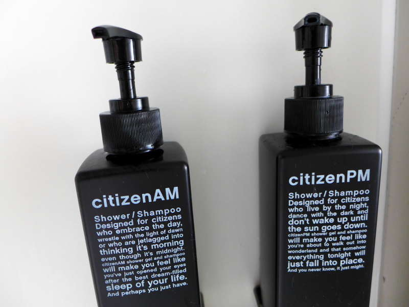 CitizenM Glasgow - day and night shower gels