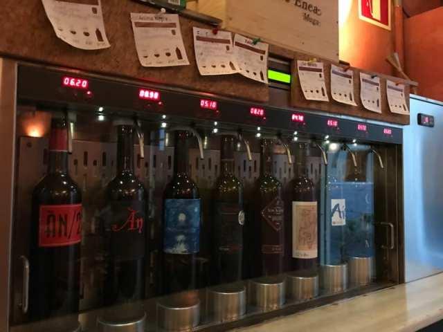 Palma Wineing