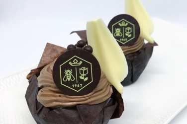 Royal Lancaster London hotel national cupcake week