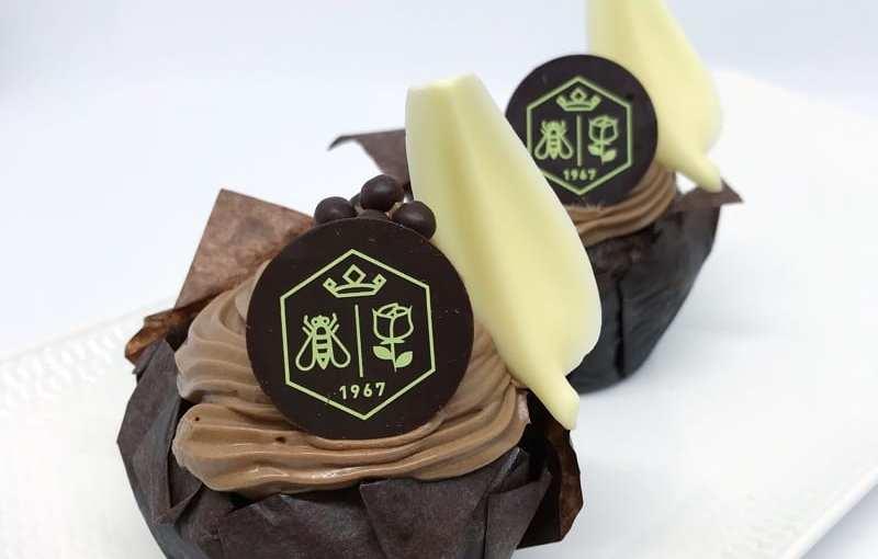 Recipe: Dulce de Leche Chocolate cupcakes for National Cupcake Week