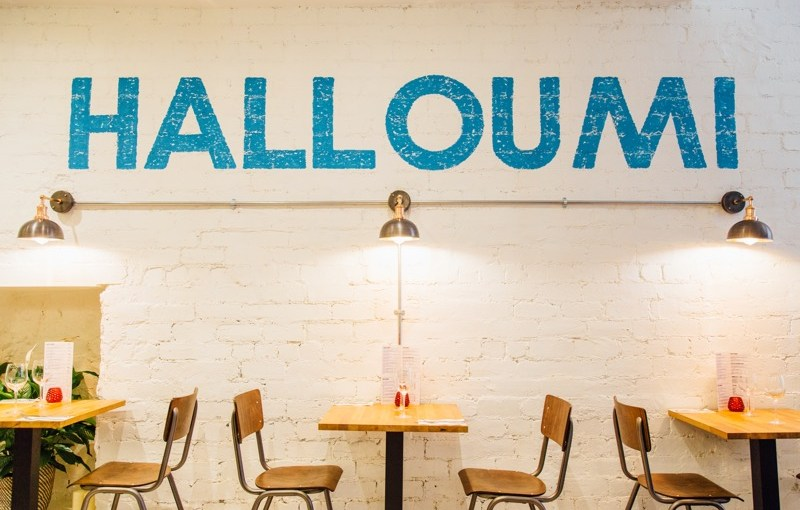 News: Halloumi is finally heading Southside!