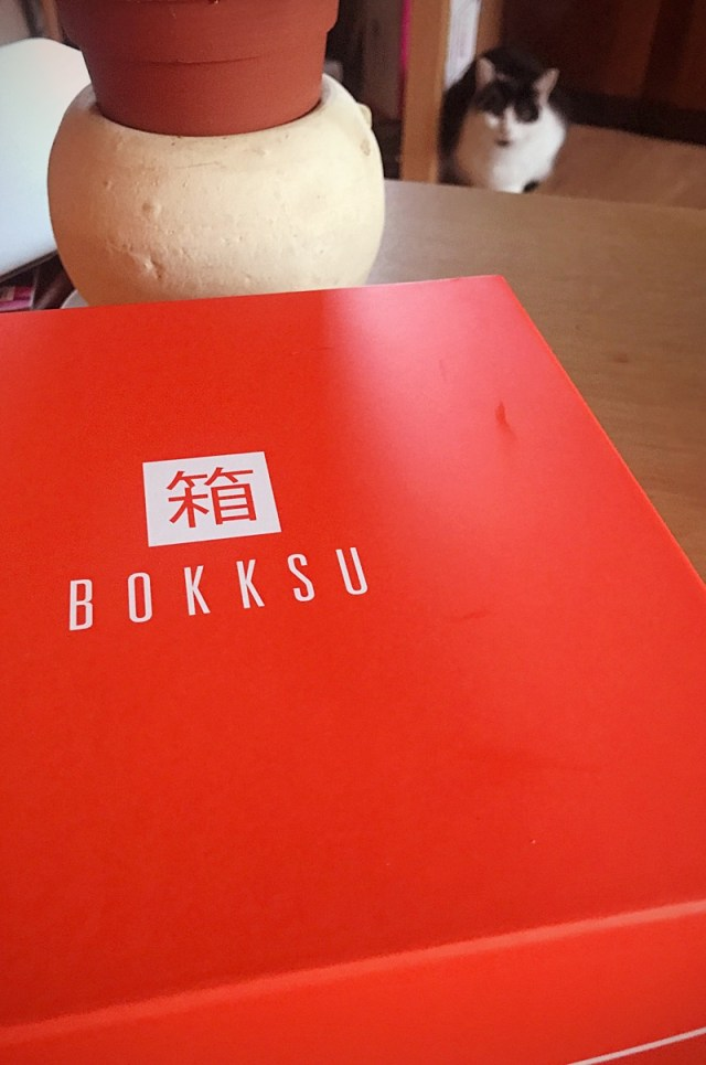 Bokksu Japanese sweet subscription box Glasgow foodie Explorers