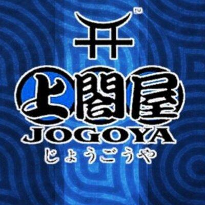 JOGOYA Buffet: Buy 3 FREE 1 Promotion