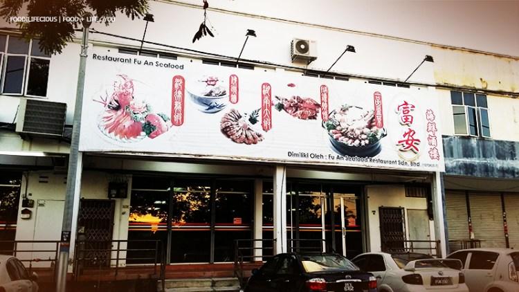 Fu An Seafood