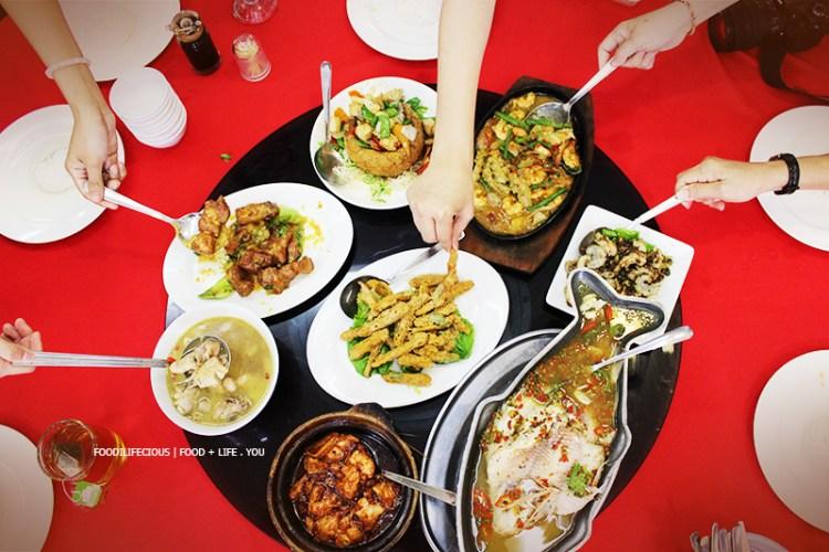 Oriental Kitchen (妈妈私房菜) : Mom's Secret Recipe | Kota Damansara [REVIEW]