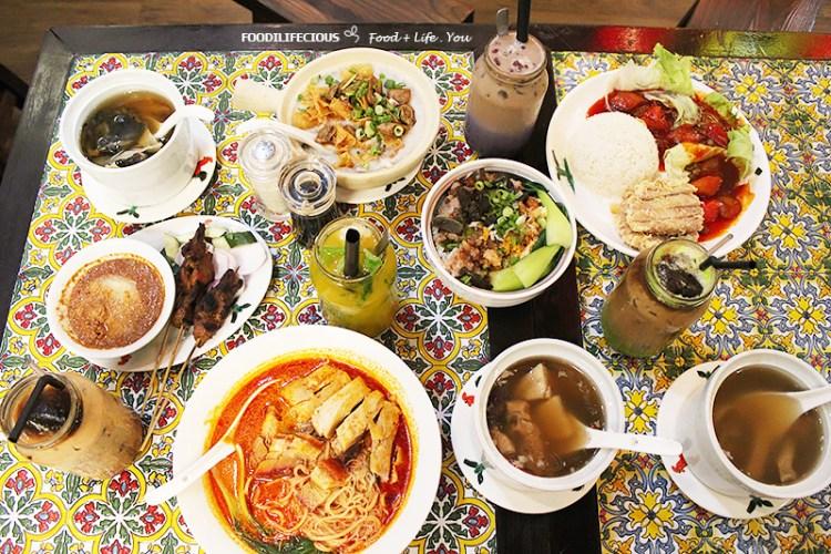 Porky Cuisines for Porky Lover | ONG LAI, Da Men USJ [REVIEW]