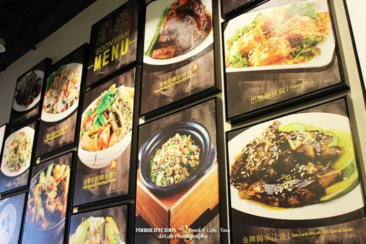 Goon Wah Restaurant