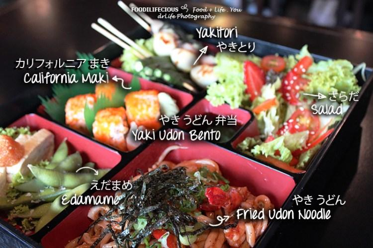 Sango Japanese Restaurant