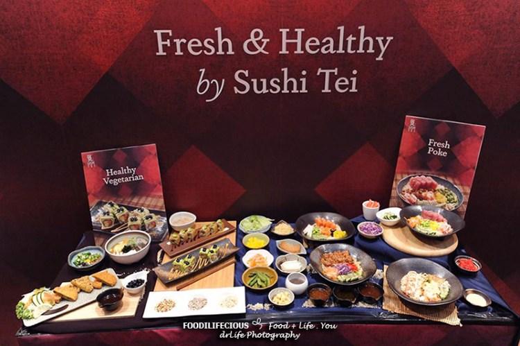 SUSHI TEI NEW MENU: Poke Bowl & Vegetarian | Fresh and Healthy