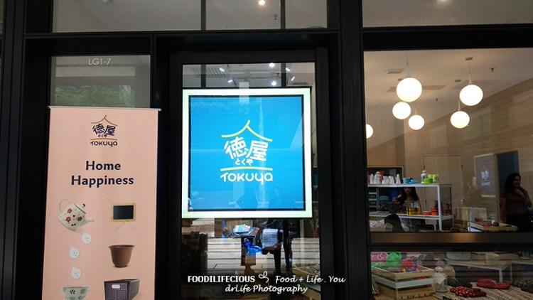 TOKUYA New Opening at Arcoris Plaza Mont' Kiara, Kuala Lumpur – Your ¥100yen shop