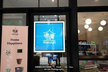 Tokuya