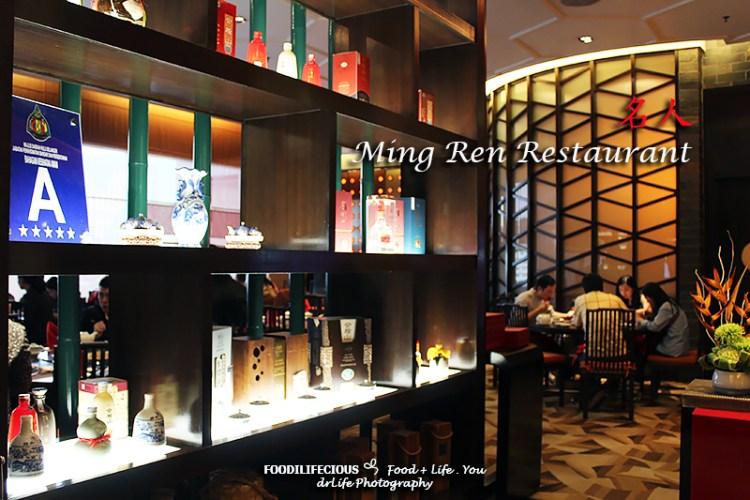 Ming Ren