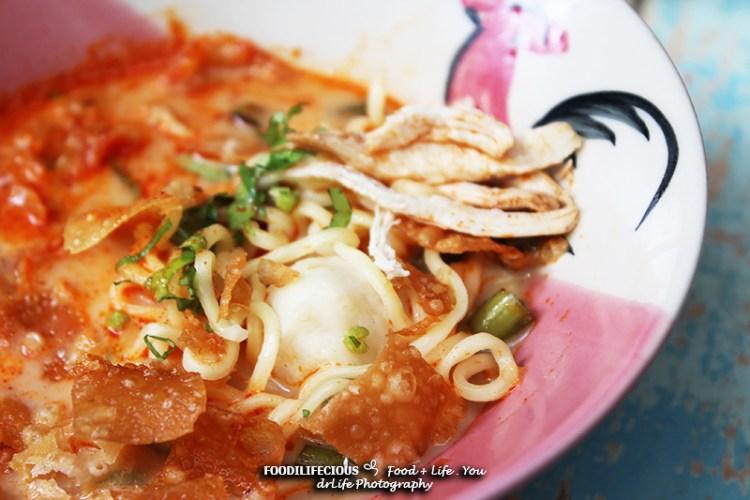 Boat Noodle 2018 Prosperity Yum CNY Menu