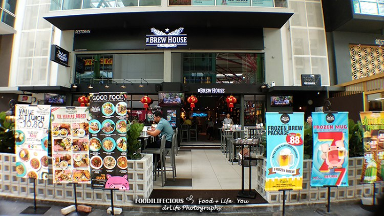 The Brew House Sunway Giza: Yummy Porky-licious