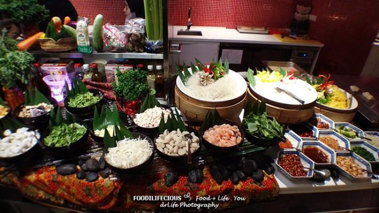 Ramadan Buffet Pullman Kuala Lumpur Bangsar | Sajian Selera Desa