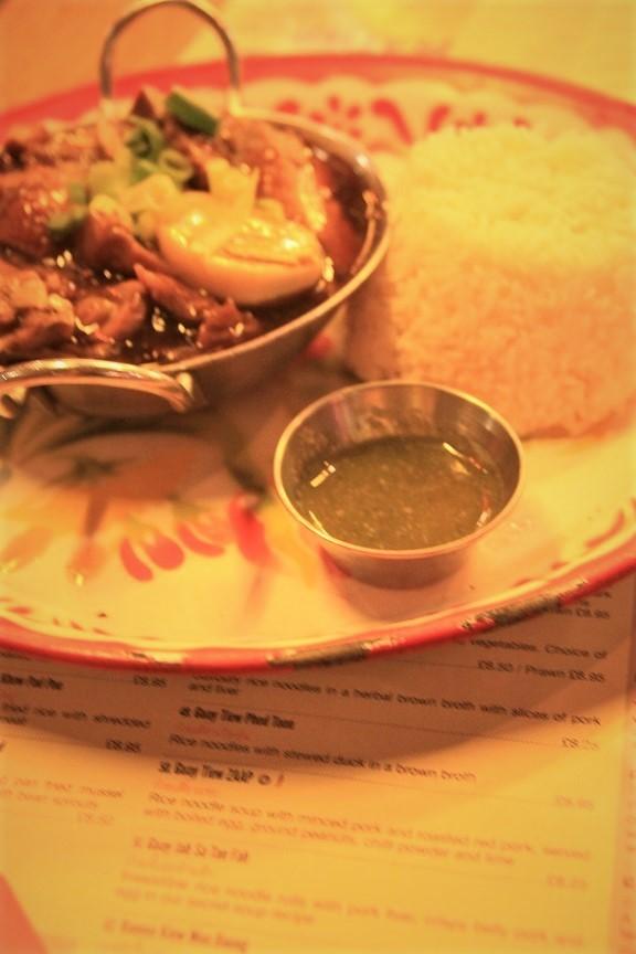 Duck Curry bij Zaap Thai in Leeds