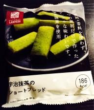 Japan 02