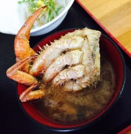 Isogiya 06
