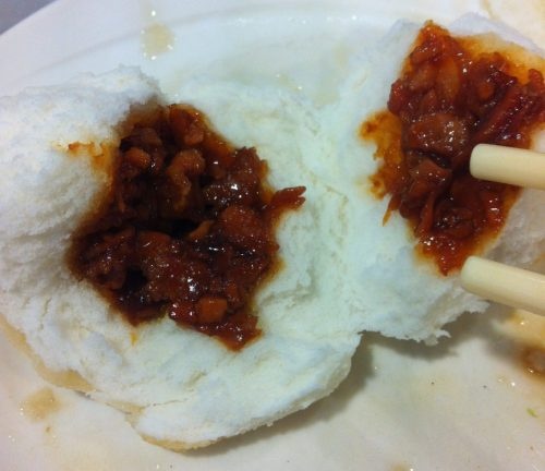 Cha Siu Bao, Mayflower Chinese Restaurant, Bristol