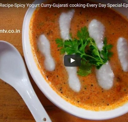How to Cook Yogurt Curry Recipe, Vagharelu Dahi Recipe, Tikhari Recipe, Masala Dahi Recipe.