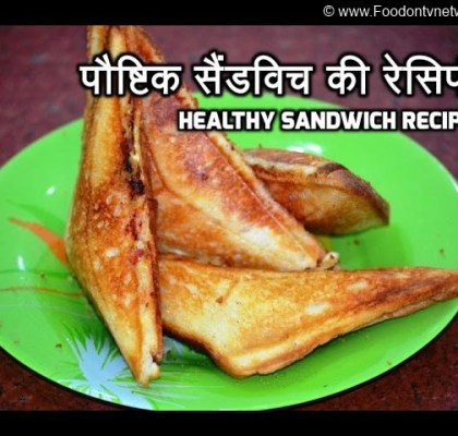 Healthy Sandwich Recipe, Cucumber Tomato Sandwich, Crispy Sandwich Recipe, Khira Tamatr Sandwich Recipe, Indian Sandwich Recipe, Indian Fast Food Recipe, 5 Ingredients Recipe.