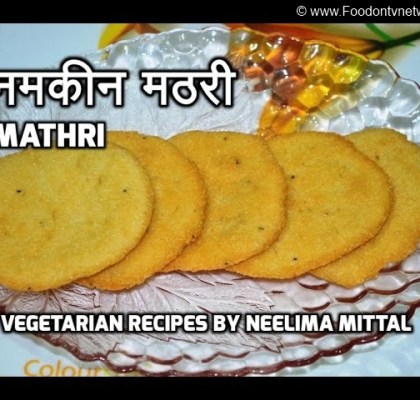 Mathri Recipe, Maida Mathri Recipe, Crispy Puri Recipe, Namkeen Mathri Recipe, Salty Mathri Recipe, Indian Snacks Recipe, Indian Food, Indian Recipes.