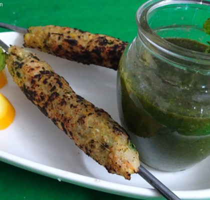 Veg Seekh Kebab Recipe, Vegetable Seekh Kebab Recipe, Veg Seekh Kabab Recipe, Vegetable Seekh Kabab Recipe, Seekh Kebab Recipe, Veggie Kebab Recipe, Indian Starter Recipe.