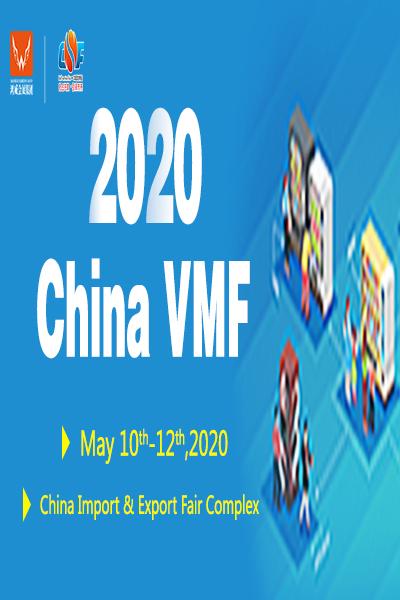 2020 China VMF