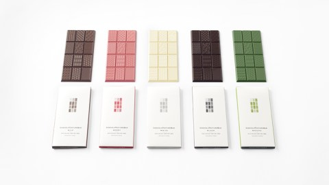 Nendo's chocolatetexturebar comes in five flavors: milk, strawberry, white, bitter and matcha.