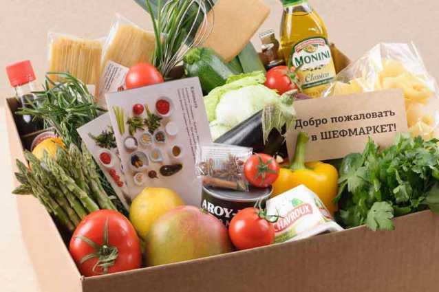 Шефмаркет и с чем его едят
