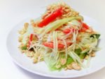(Recipe) Thai Papaya Salad (Som Tum) – Inspiration from Thai street chef