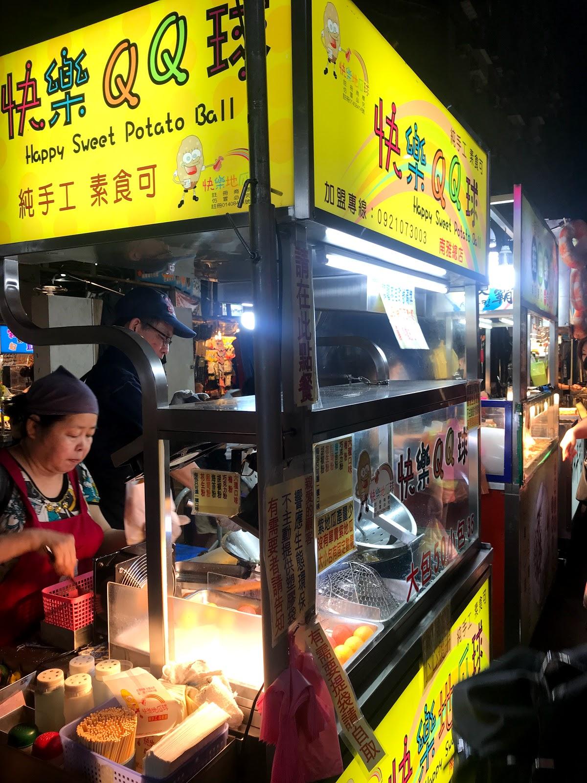 快樂QQ球(內湖店) - Foody 吃貨