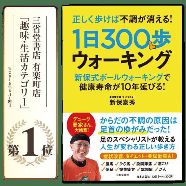 fm_book