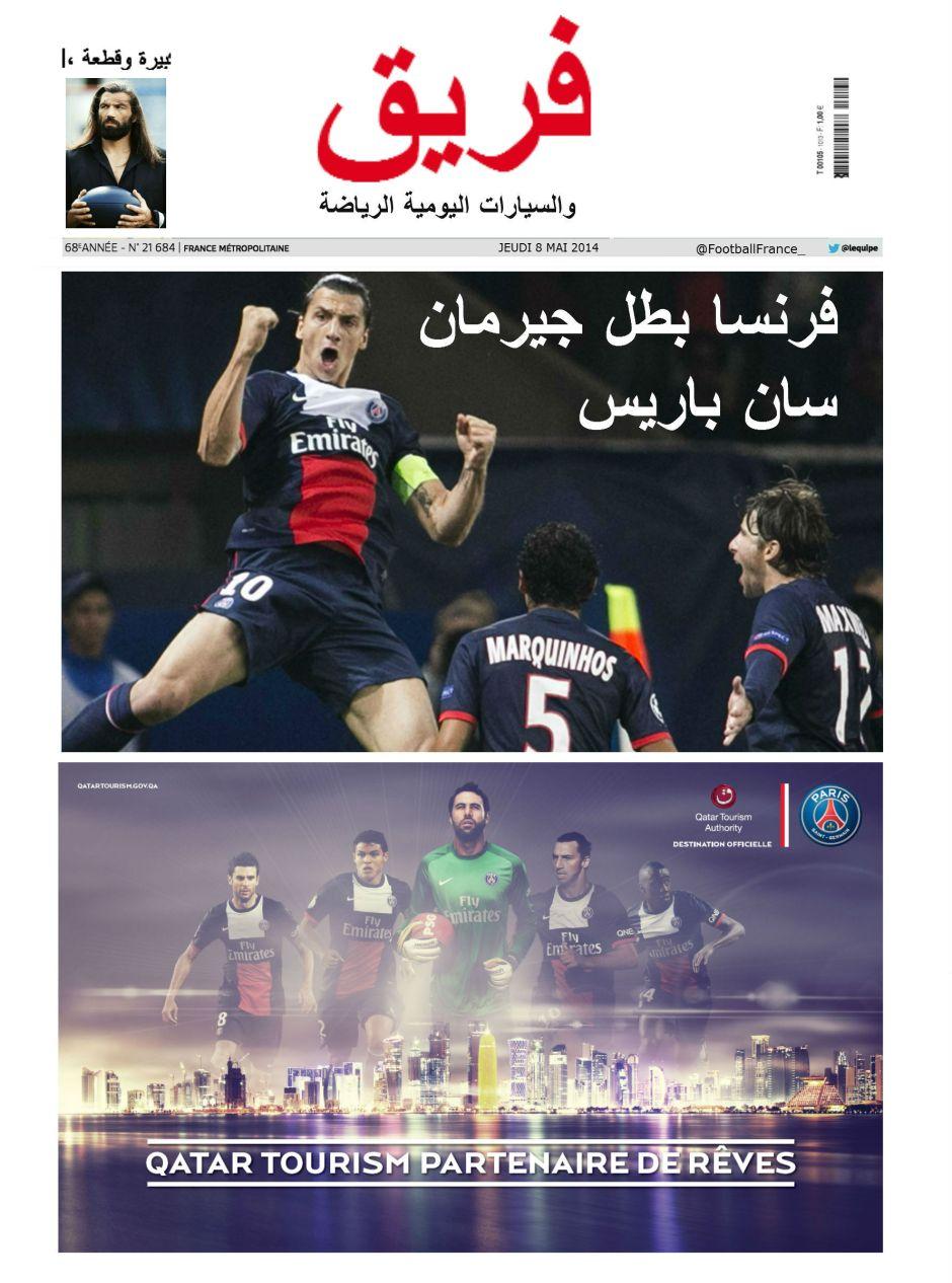 une-l-equipe-psg-champion-une-arabe