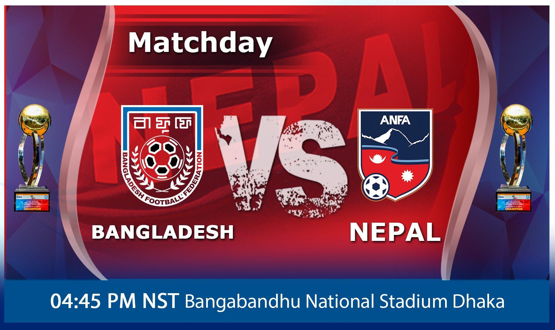 नेपाल र बंगलादेशको खेल लाइभ हुने : फेसबुक र युट्युबमा यसरी हेरौं