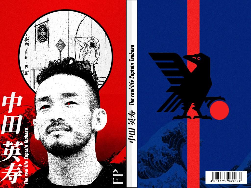 Hidetoshi Nakata - The real-life Captain Tsubasa