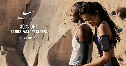 Nike Factory Stores 30% Off Voucher