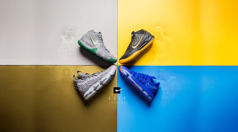 Nike NBA City Edition Basketball Sneakers
