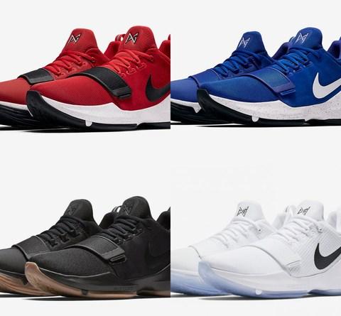 Nike PG 1 Sale