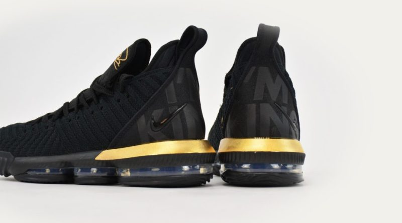 Lebron 16 Im King Feature