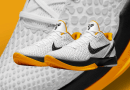 nike-kobe-6-protro-pop-cw2190-100-white-neutral-grey-del-sol-black Feature Image
