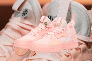 adidas-harden-vol-5-icy-pink-fz0834-sale